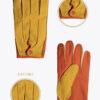 ms19 uomo guanti sportivi da guida auto ELVIRA: Guanti, giacche e accessori moda uomo e donna in pelle fatti a mano in ITALIA